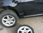 出售轮毂带胎