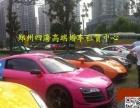 保时捷911|奔驰SLS|宝马Z4硬顶敞篷跑车出租