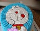 崇左预定鲜奶蛋糕欧式蛋糕外送专业蛋糕送货上门江州区