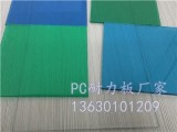 pc耐力板2mm 至 12mm耐力板 全新料现货库存