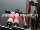 实验用吹膜机 色母打样吹膜机