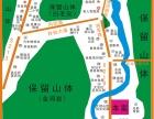 河南信阳新县将军路旁47亩土地出让