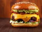 怎么加盟麦当劳汉堡/加盟方式是什么