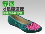 临沂知名布鞋供应商-布鞋批发