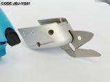 批发供应充电式电剪刀裁布料皮革纸张服装面料电动剪刀刀头