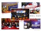 广州拓展活动摄像广州会议录像广州演出摄像广州大型年会晚会录像