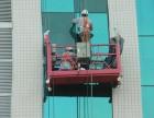 广州哪里有高处安装维护拆除作业培训考证