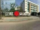 出租松江东部高端写字楼落地玻璃幕墙时尚大气价格不贵
