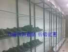货架厂家批发仓储仓库角钢便利店超市货架展示柜柜台架