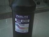 供应UV胶水,无影胶水,电子胶,无痕胶,紫外线固化胶水9614