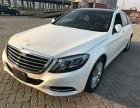 提供上海租奔驰S400,奔驰S级轿车承接各类自驾租车服务
