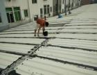桂林诚信房屋漏水卫生间外墙 地下室屋面 裂缝补漏 水电维修等