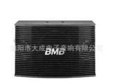 日本BMB音响
