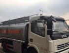 保山5吨10吨油罐车加油车的价格和图片