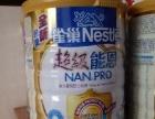 本人从香港带回来进口奶粉。雀巢奶粉二号。真货