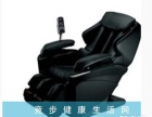 松下按摩椅MA73松下MA70按摩椅上海杨浦旗舰店限时特价