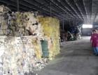 上门处理轻工业的废弃物 上门工业垃圾处理,工业固废处理