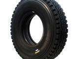 东风风神轮胎 全钢子午线重载轮胎 HN08条纹花纹 12.00R