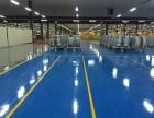 西安环氧地坪 环氧自流平 固化地坪服务公司