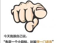 江阴学习韩语的培训学校多少钱