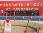 涿州厂房办公楼距离北京市区60公里距离天津市区120公里