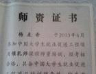 宜宾无痛催乳曾在北京从事催乳师多年经验丰富