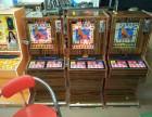 摩天轮水果机打法,摩天轮水果机图片,摩天轮水果机厂家