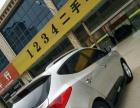 2010款北京现代ix352.0L 自动四驱尊贵版G