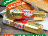 法国总统牌淡味黄油卷 **金装无盐黄油 奶油250g原装