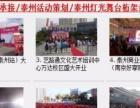 扬州宣传片拍摄制作/会议摄像/活动跟拍/旅游跟拍