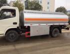 济南5吨8吨油罐车销售电话