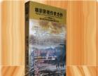原装正版 新西游记 张纪中版 高清 20DVD 聂远 吴樾