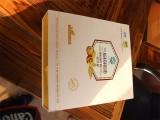 河南洛阳酒盒设计酒盒包装厂