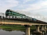 中密度纤维板国际铁路运输到哈萨克斯坦阿拉木图