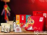 促销礼品/实用礼品/常用礼品/定制策划礼品批发礼品