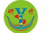 四川农业大学招生了