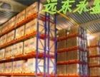 泰安货架安装拆卸 施工设计/菏泽货架施工