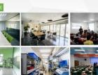 常平互联网青年创业基地办公室60平方米带装修