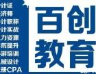 南京办公自动化培训