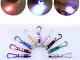 三合一多功能验钞小手电 铝合金小电筒 红外线 验钞灯