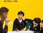 武汉美式英语 爱贝少儿英语 免费试听
