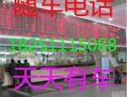 南通到柳州的汽车(客车)几点发车?多久到?