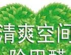 北京雅泽环保中心 专业甲醛检测 顺义区除甲醛公司