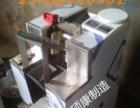 仿手工饺子皮机,自动擀皮机,台式静音包子皮机,