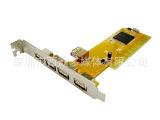 乐扩 PCI转接卡 PCI转USB 2.0扩展卡 4口USB扩展