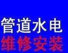 霞浦专业清洗空调油烟机等家庭保洁