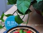 吴忠有哪些好玩好吃的黄焖鸡米饭麻辣爆肚加盟半价