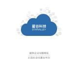 赤峰企业网站建设,APP开发,商城建设