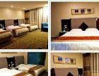 经济型酒店短租客房
