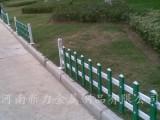 厂家现货 PVC草坪护栏 绿化护栏 花坛花池围栏 河南新力